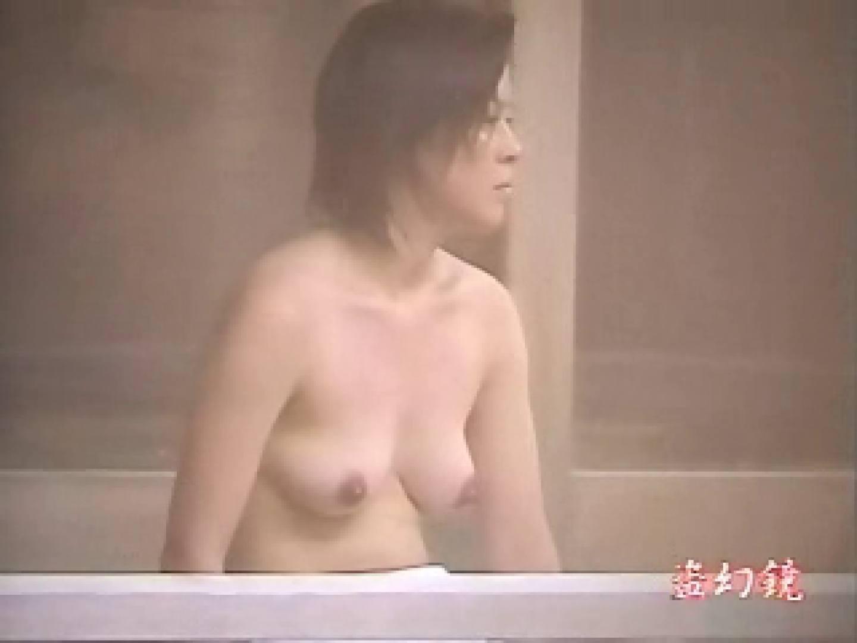 特選白昼の浴場絵巻ty-8 ギャル  73枚 19