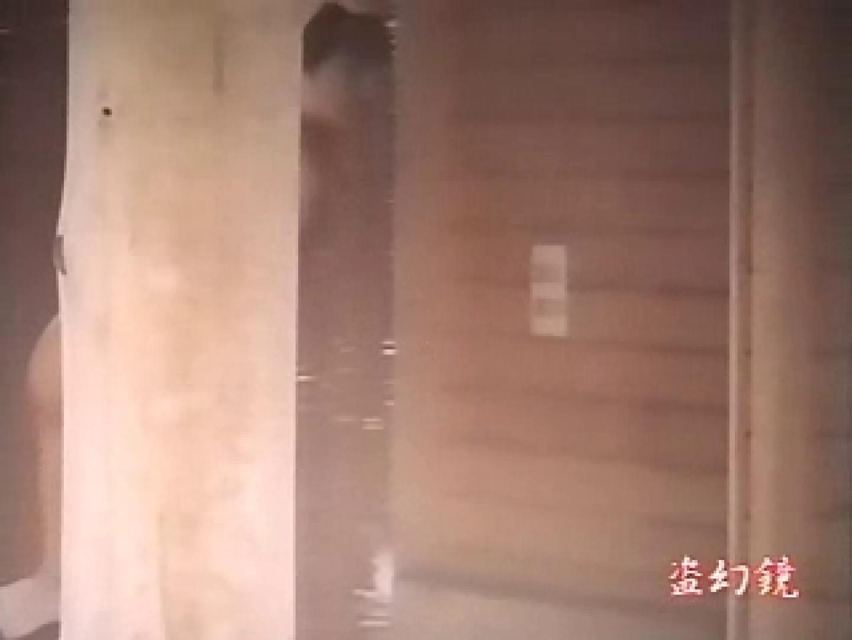 特選白昼の浴場絵巻ty-8 ギャル  73枚 24