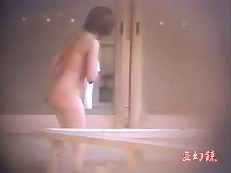 特選白昼の浴場絵巻ty-8 ギャル  73枚 25