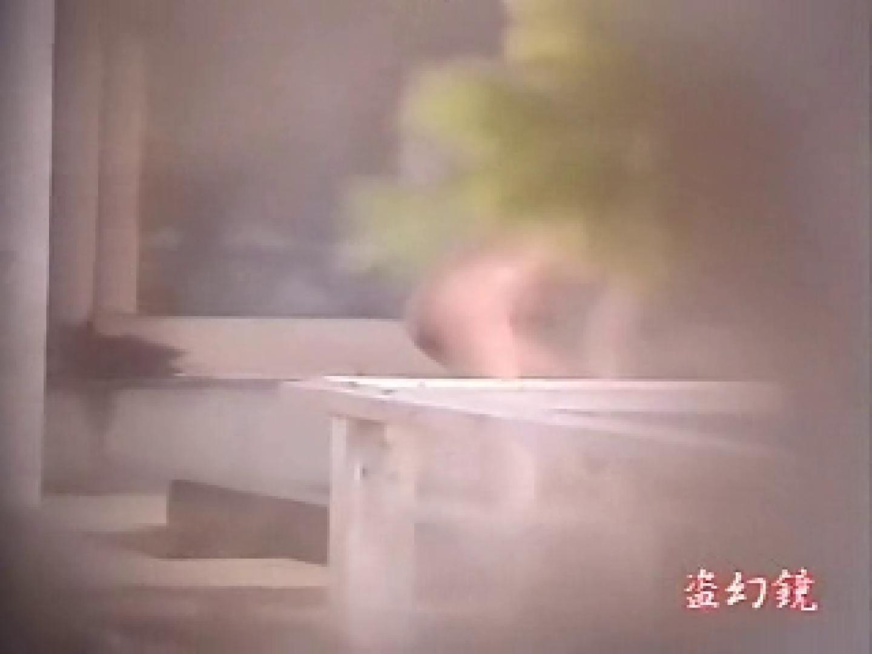 特選白昼の浴場絵巻ty-8 ギャル  73枚 40