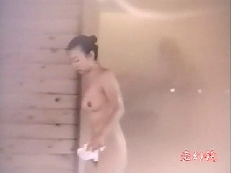 特選白昼の浴場絵巻ty-8 ギャル  73枚 56