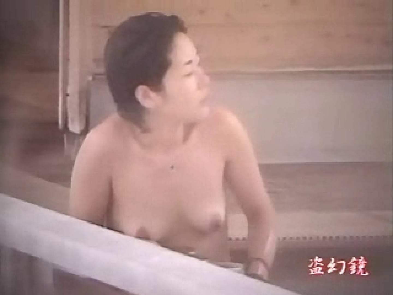 特選白昼の浴場絵巻ty-8 ギャル  73枚 58