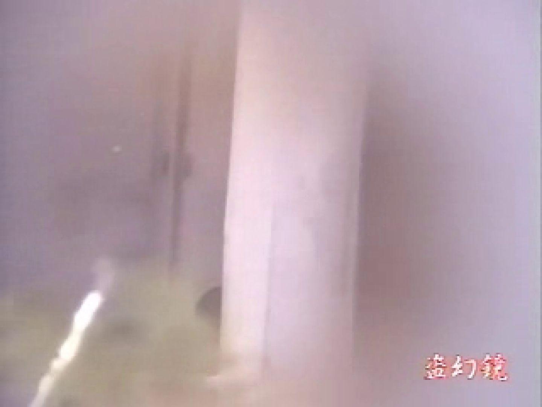 特選白昼の浴場絵巻ty-8 ギャル  73枚 65