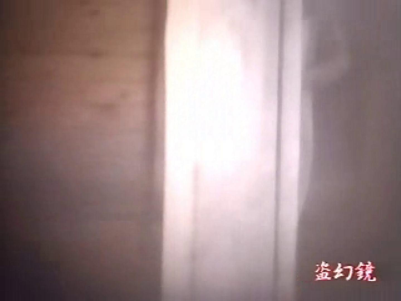 特選白昼の浴場絵巻ty-8 ギャル  73枚 67