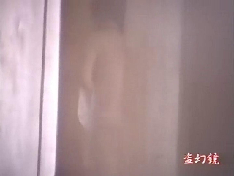 特選白昼の浴場絵巻ty-8 ギャル  73枚 68