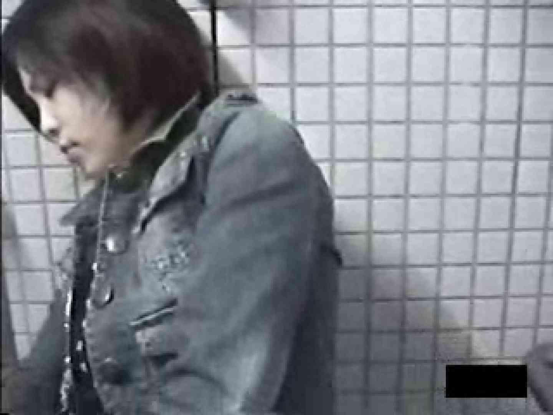 ヘベレケ女性に手マンチョVOL.1 ワルノリ  61枚 7