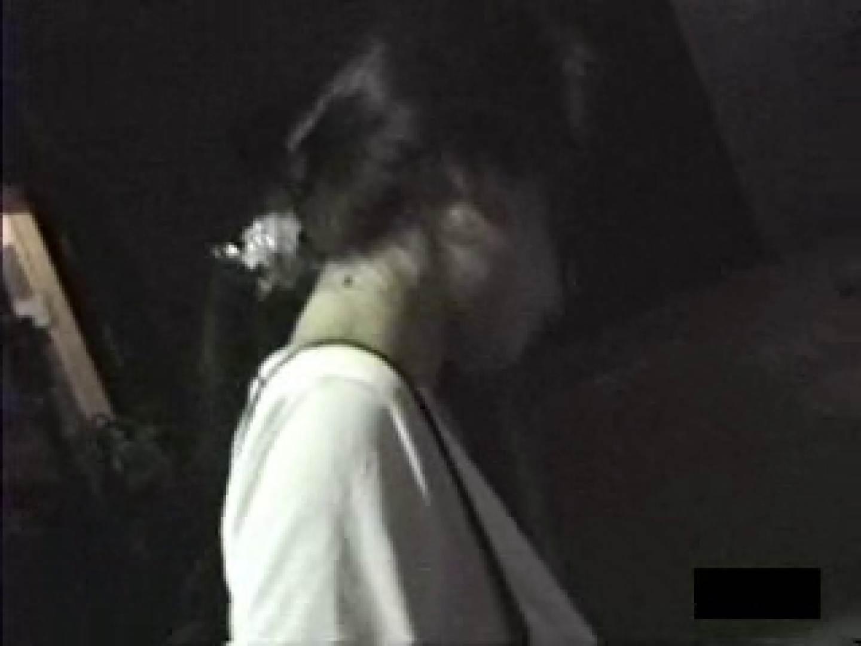 ヘベレケ女性に手マンチョVOL.1 ワルノリ  61枚 33