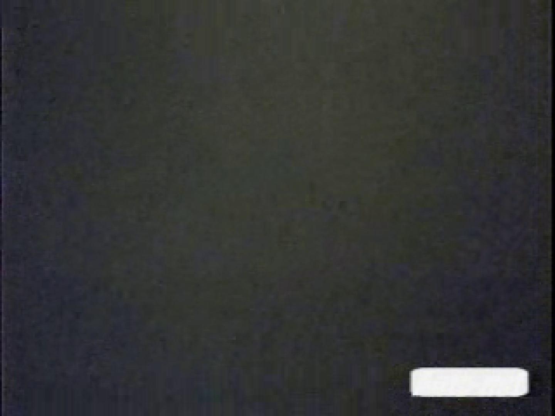 潜入ギャルが集まる女子洗面所Vol.3 パンチラ  68枚 43