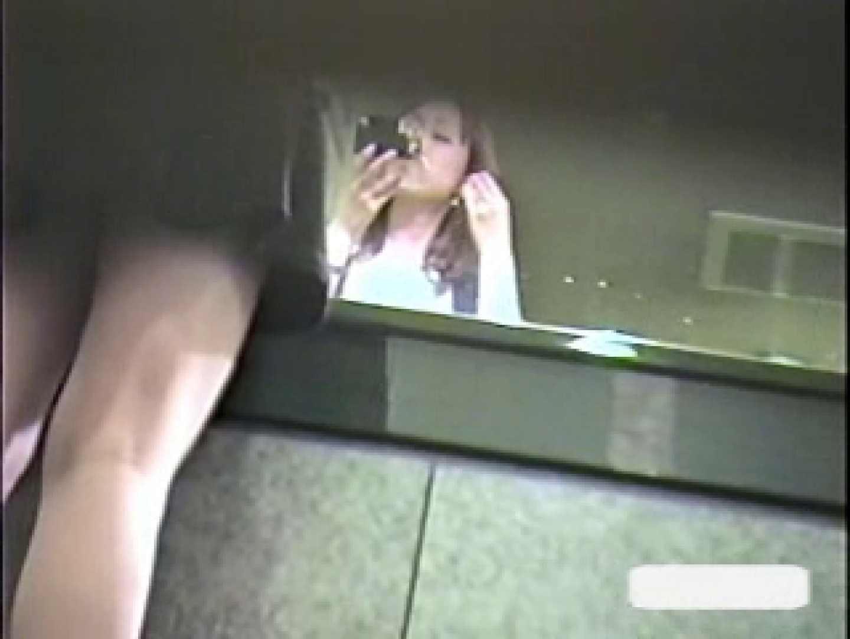 潜入ギャルが集まる女子洗面所Vol.3 パンチラ  68枚 63