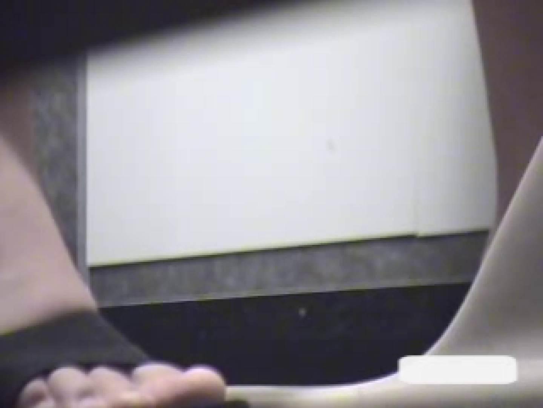 潜入ギャルが集まる女子洗面所Vol.4 排泄  90枚 36