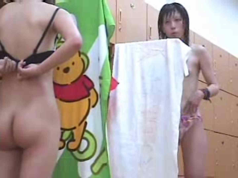 潜入女風呂ギャル編Vol.7 女子風呂  61枚 45