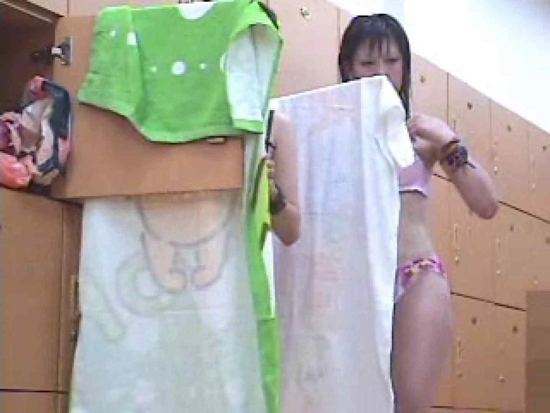 潜入女風呂ギャル編Vol.7 女子風呂  61枚 46