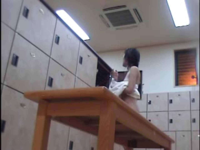 潜入女風呂ギャル編Vol.7 女子風呂  61枚 54