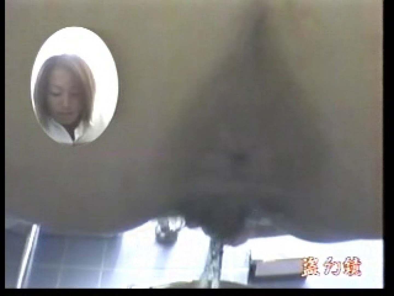 洗面所羞恥美女ん女子排泄編jmv-04 細身  93枚 75