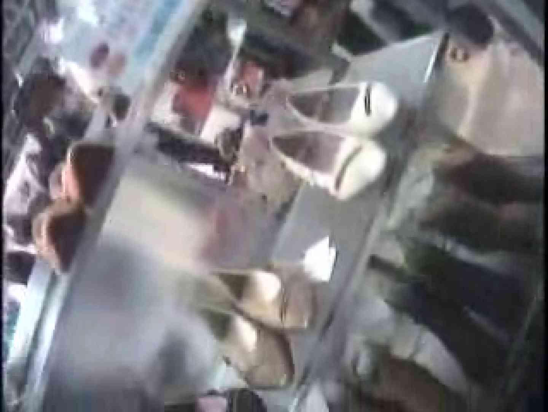 Hamans World ④店員さんシリーズⅡ クリスマススペシャル チラ  76枚 11