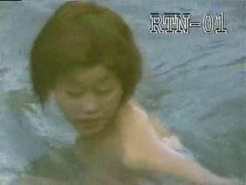 盗撮美人秘湯 生写!! 激潜入露天RTN-01 盗撮  74枚 7