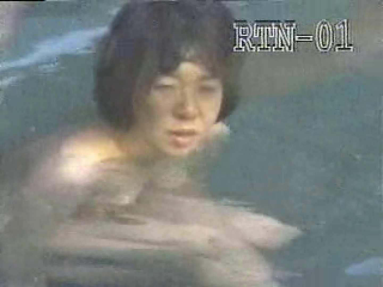 盗撮美人秘湯 生写!! 激潜入露天RTN-01 盗撮  74枚 71