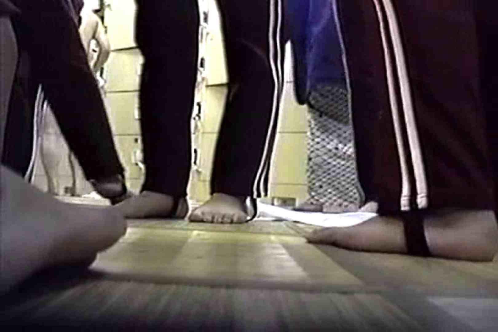 (9月21日配信停止)超・痴覚の眼 修学旅行TNK-09 チクビ  84枚 10