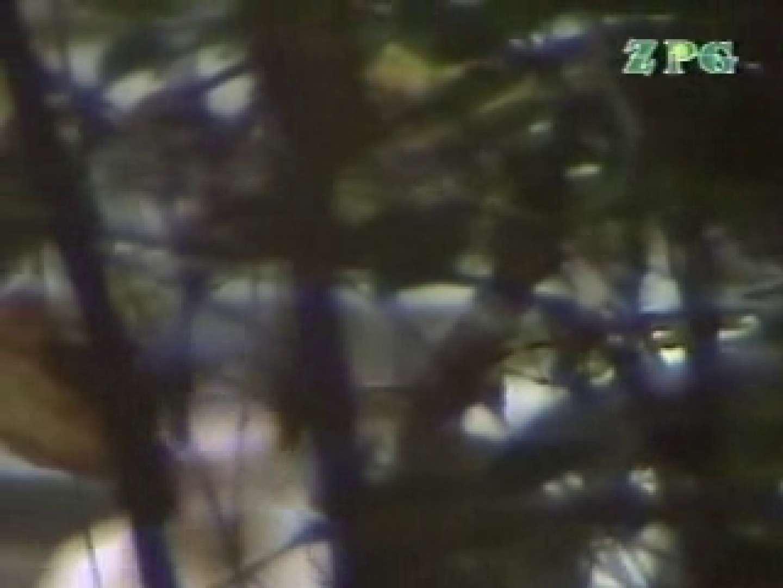 露天チン道中RTG-06 脱衣所  61枚 29