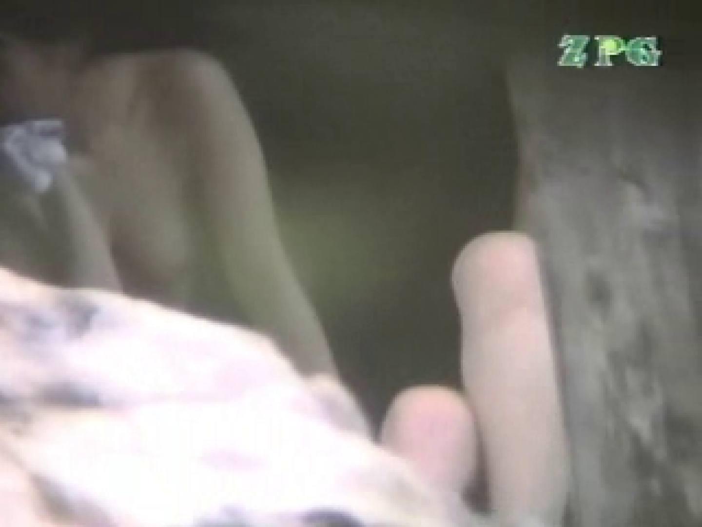 露天チン道中RTG-06 脱衣所  61枚 61