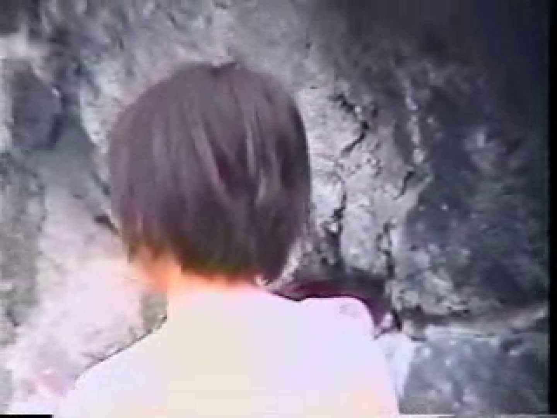 盗撮露天風呂 美女厳選版Vol.6 お姉さん  73枚 8