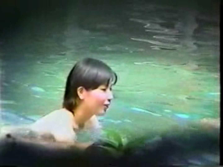 盗撮露天風呂 美女厳選版Vol.6 お姉さん  73枚 24