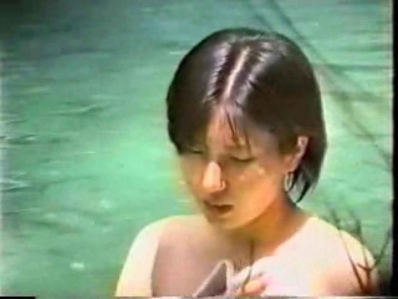 盗撮露天風呂 美女厳選版Vol.6 お姉さん  73枚 26