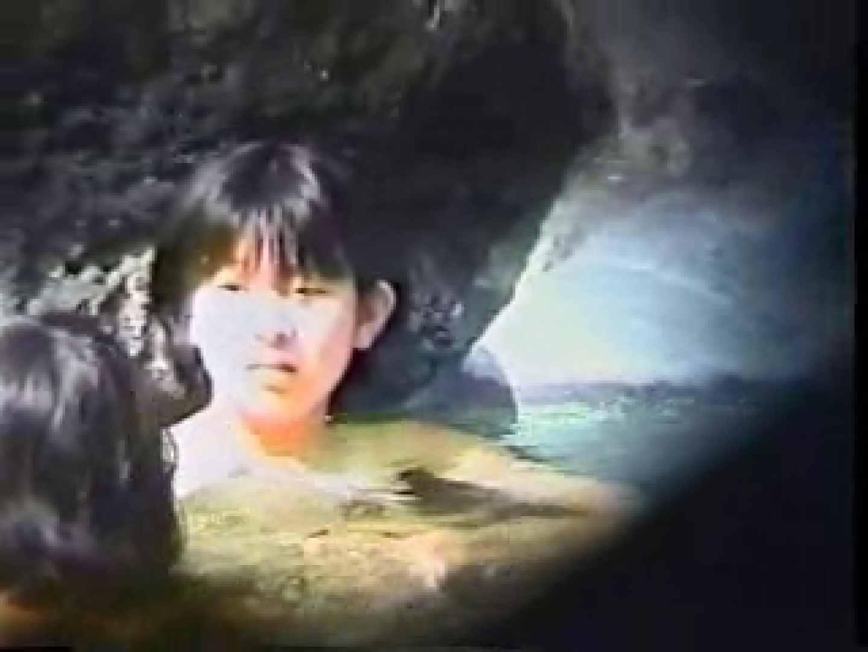 盗撮露天風呂 美女厳選版Vol.6 お姉さん  73枚 50