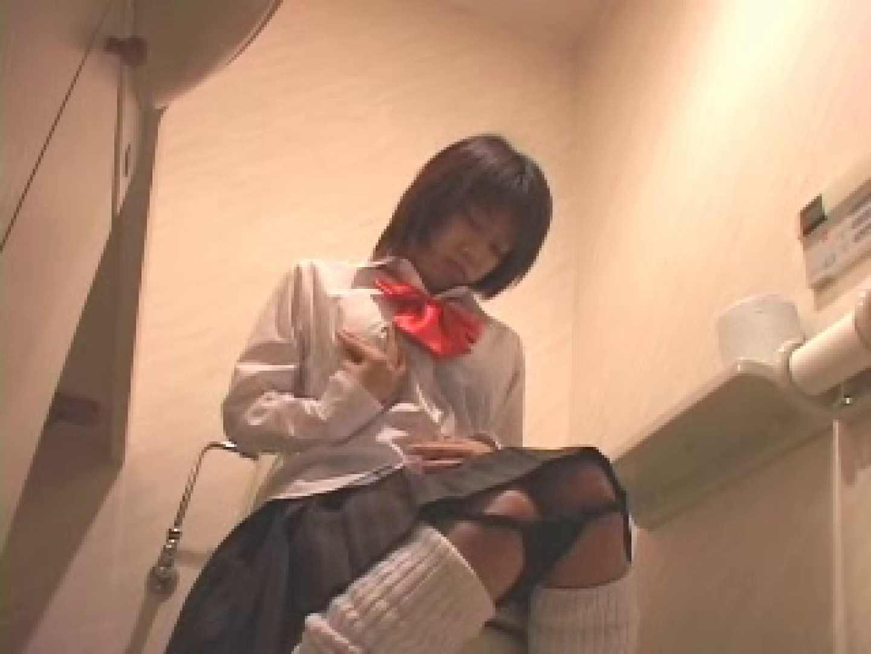 オナ中! 制服女子Vol.2 制服  55枚 26