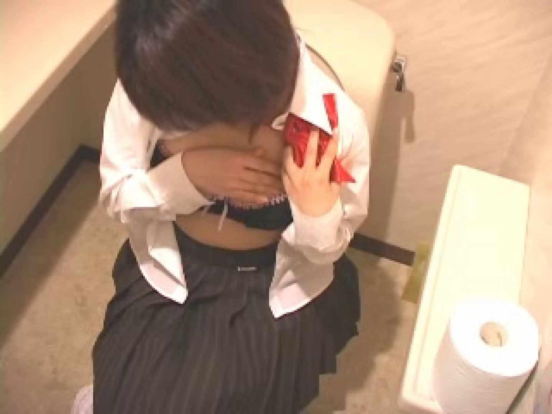 オナ中! 制服女子Vol.2 制服  55枚 29