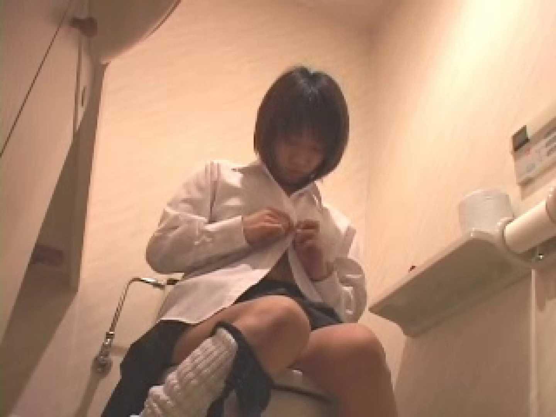 オナ中! 制服女子Vol.2 制服  55枚 45