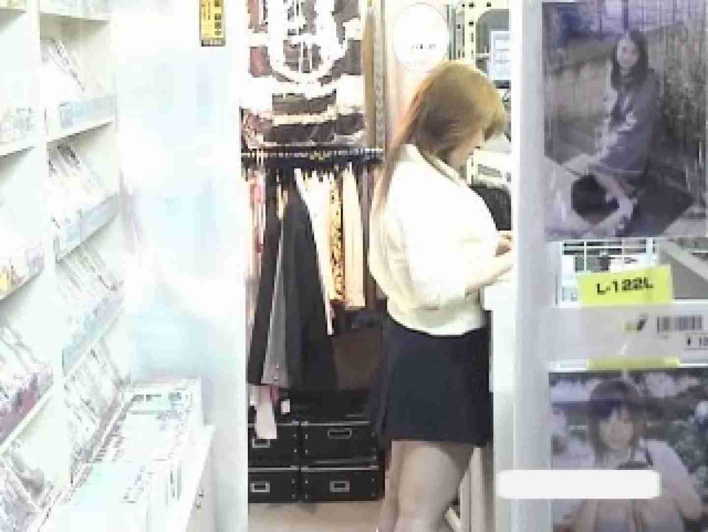 パンツを売る女の子Vol.2 OL  76枚 42