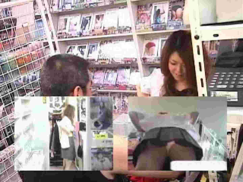 パンツを売る女の子Vol.2 OL  76枚 49