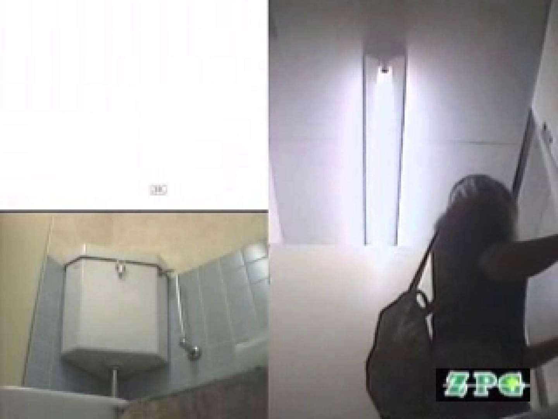 女子洗面所 便器に向かって放尿始めーっ AHSD-1 肛門  108枚 19