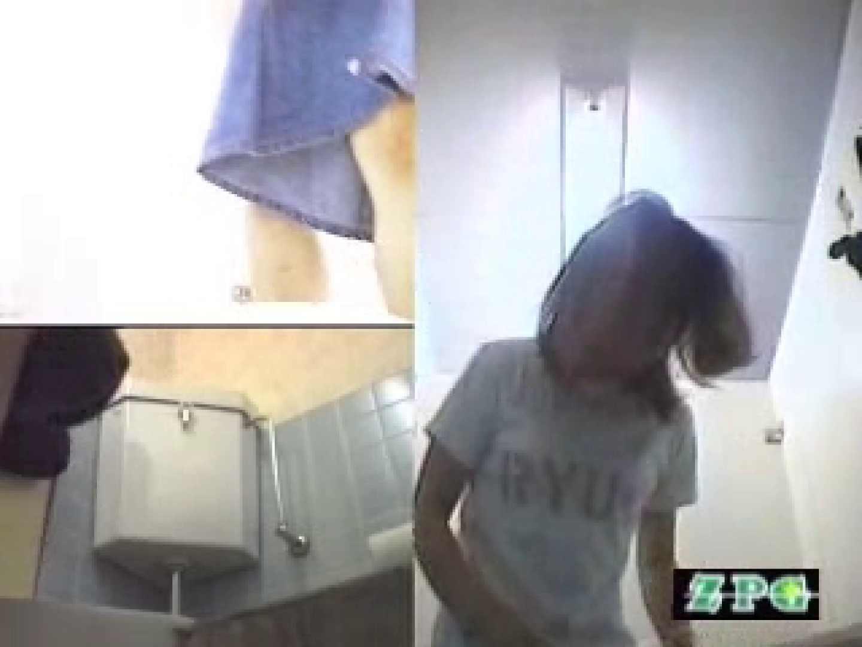 女子洗面所 便器に向かって放尿始めーっ AHSD-1 肛門  108枚 26