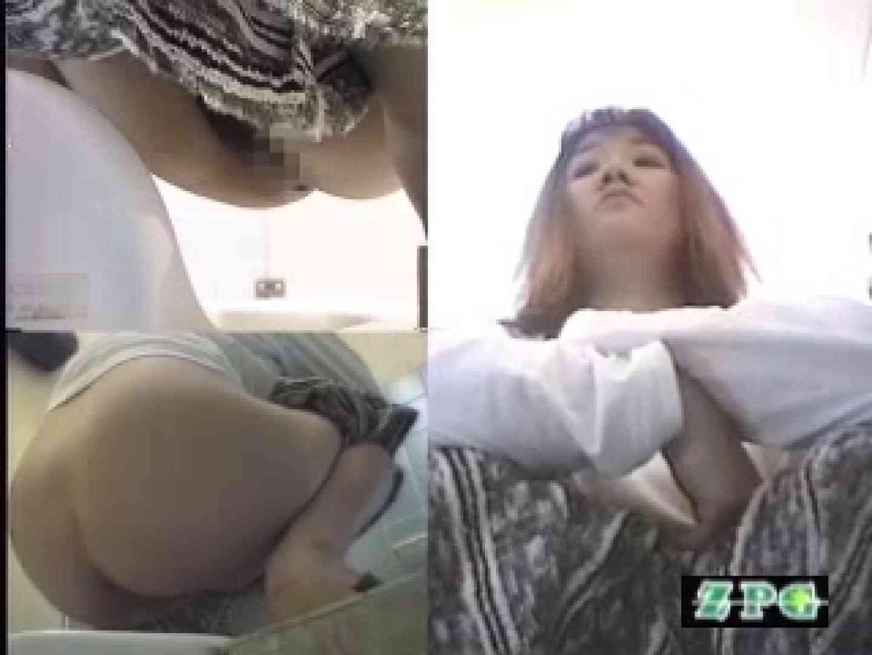 女子洗面所 便器に向かって放尿始めーっ AHSD-1 肛門  108枚 31