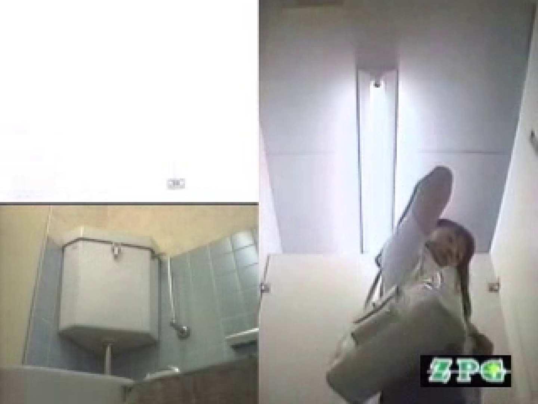 女子洗面所 便器に向かって放尿始めーっ AHSD-1 肛門  108枚 58