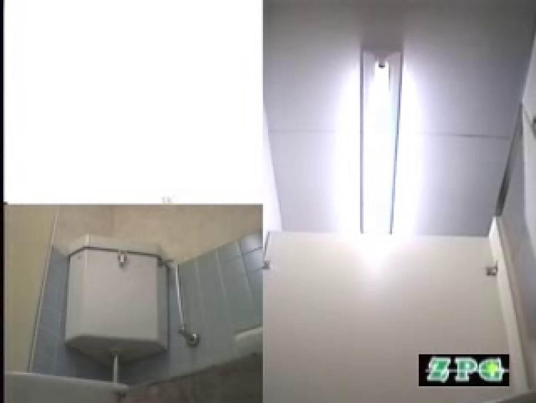 女子洗面所 便器に向かって放尿始めーっ AHSD-1 肛門  108枚 66