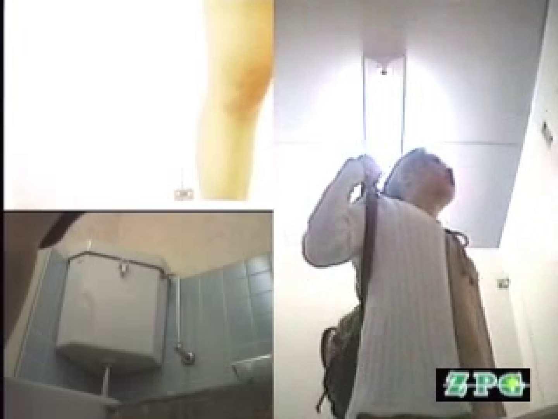 女子洗面所 便器に向かって放尿始めーっ AHSD-1 肛門  108枚 75