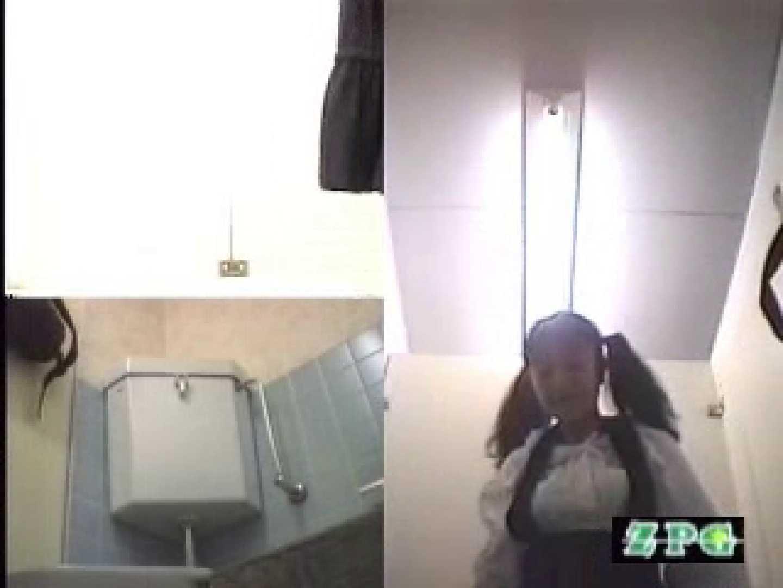 女子洗面所 便器に向かって放尿始めーっ AHSD-1 肛門  108枚 81