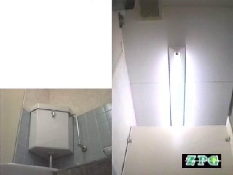 女子洗面所 便器に向かって放尿始めーっ AHSD-1 肛門  108枚 90