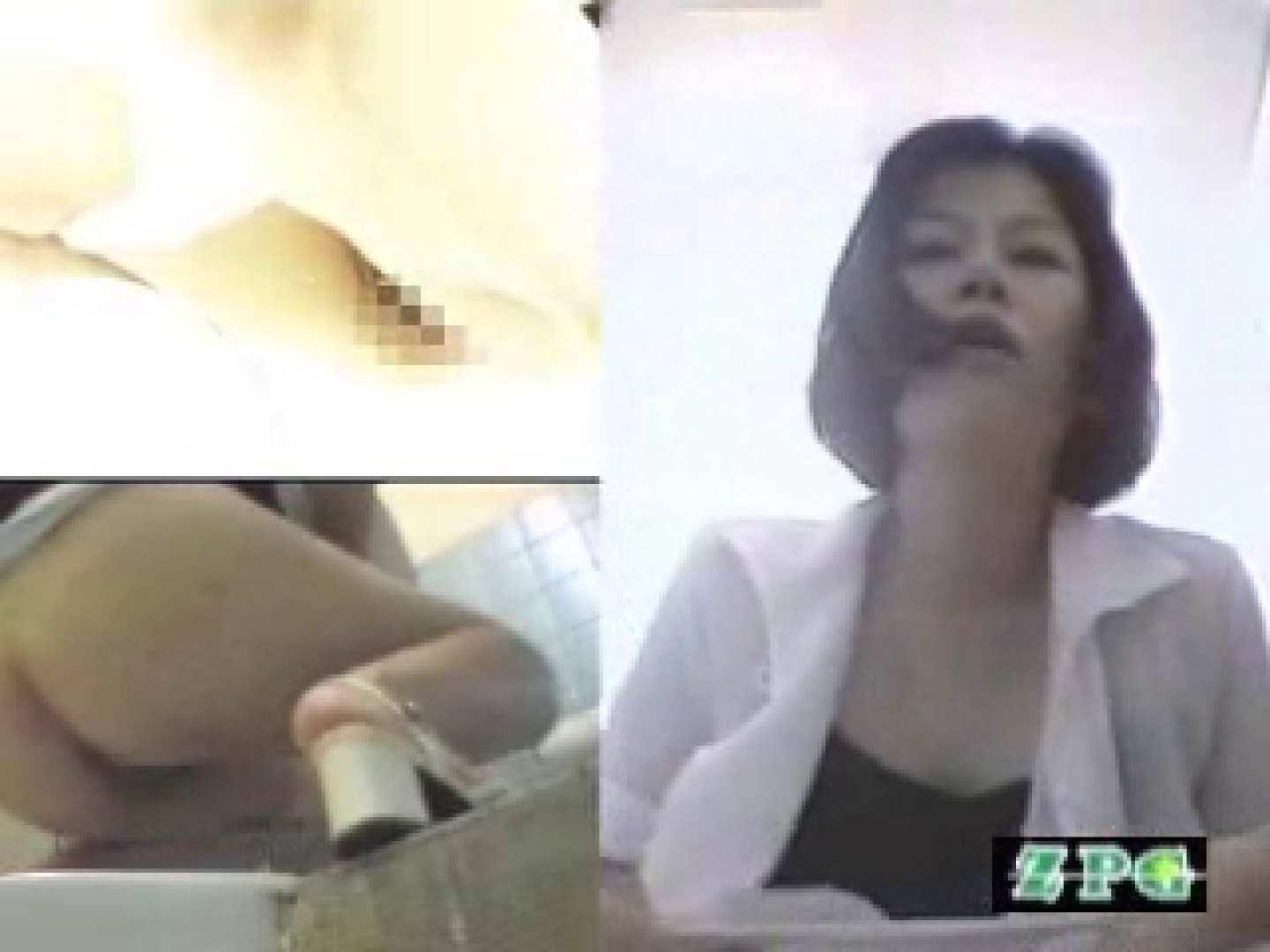 女子洗面所 便器に向かって放尿始めーっ AHSD-1 肛門  108枚 94