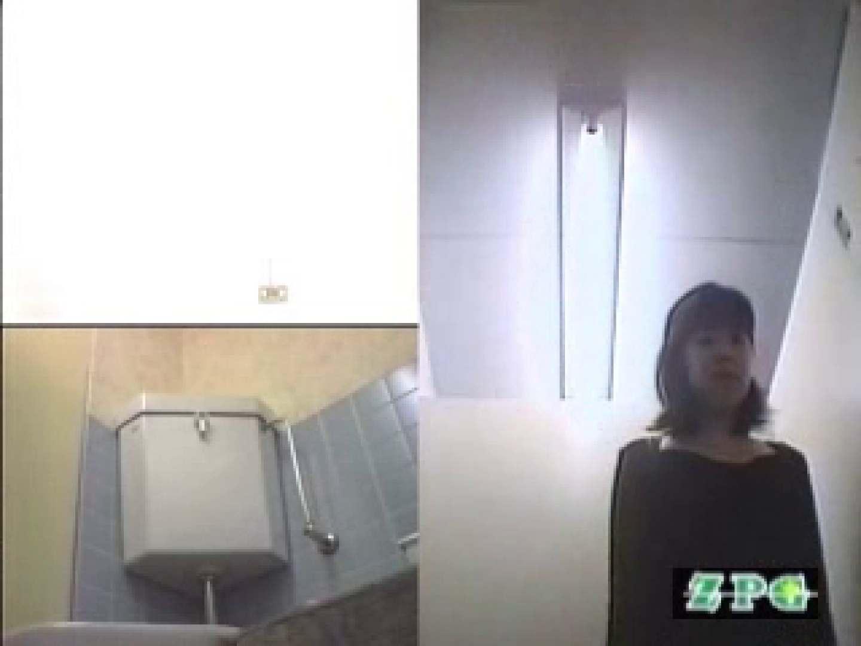 女子洗面所 便器に向かって放尿始めーっ AHSD-1 肛門  108枚 106