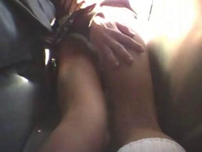 インターネットで知り合ったグループの集団痴漢ビデオVOL.9 ワルノリ  65枚 65