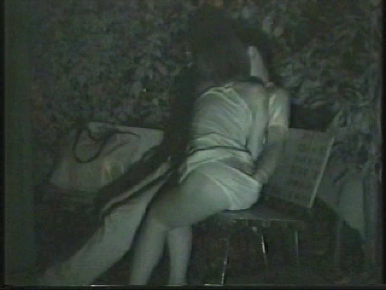 闇の仕掛け人 無修正版 Vol.1 セックス  98枚 14
