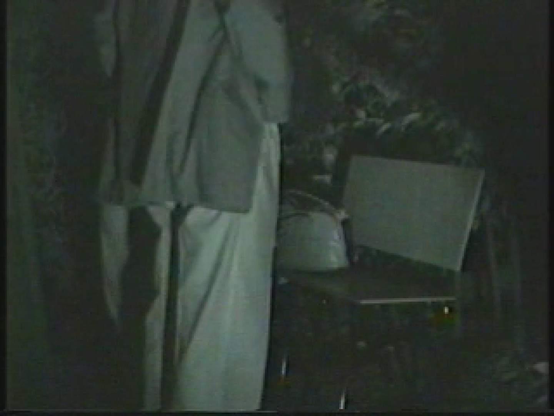 闇の仕掛け人 無修正版 Vol.1 セックス  98枚 55