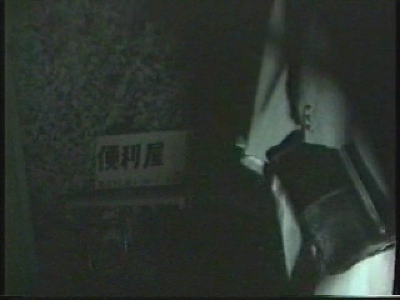 闇の仕掛け人 無修正版 Vol.1 セックス  98枚 59