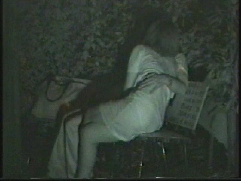 闇の仕掛け人 無修正版 Vol.1 セックス  98枚 92