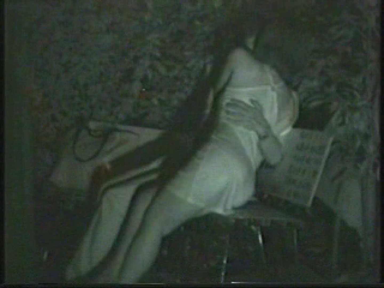 闇の仕掛け人 無修正版 Vol.1 セックス  98枚 95