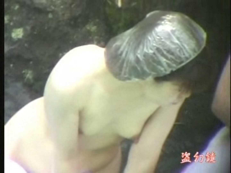 大紅鳳 年増艶 美熟女編 DJU-01 熟女  83枚 20